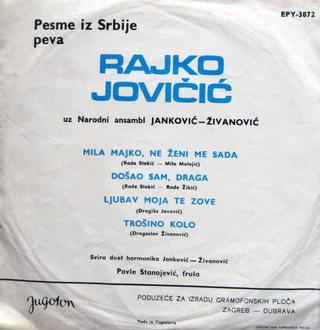 Dragoslav Živanović Troša - Diskografija 213