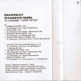 Dragoslav Živanović Troša - Diskografija 214