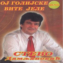 Stevo Damljanovic - Diskografija  268x0w12