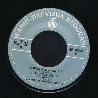 Dragoslav Živanović Troša - Diskografija 310