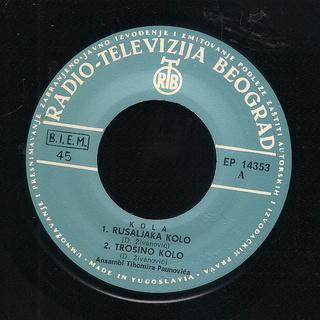 Dragoslav Živanović Troša - Diskografija 311