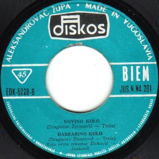 Dragoslav Živanović Troša - Diskografija 312