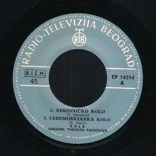 Dragoslav Živanović Troša - Diskografija 410
