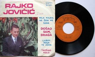 Dragoslav Živanović Troša - Diskografija 510