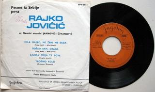Dragoslav Živanović Troša - Diskografija 610