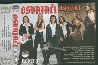 Osvajaci - Diskografija  Osvaja12