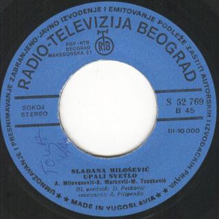 Sladjana (Aleksandra) Milosevic - Diskografija  R-102410