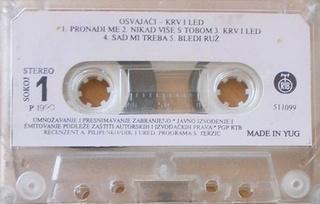 Osvajaci - Diskografija  R-109910
