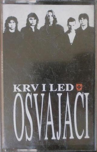 Osvajaci - Diskografija  R-109911
