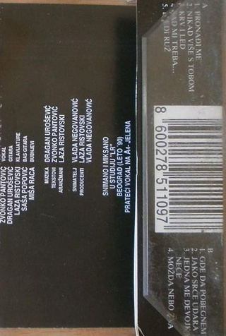 Osvajaci - Diskografija  R-109912
