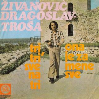 Dragoslav Živanović Troša - Diskografija R-113212
