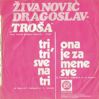 Dragoslav Živanović Troša - Diskografija R-113213