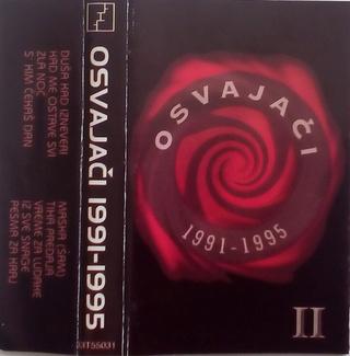 Osvajaci - Diskografija  R-115220