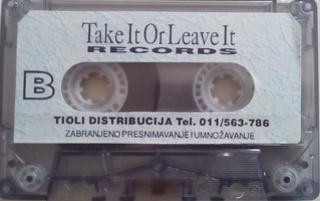 Osvajaci - Diskografija  R-115222