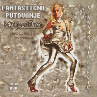 Sladjana (Aleksandra) Milosevic - Diskografija  R-130811