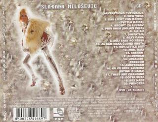 Sladjana (Aleksandra) Milosevic - Diskografija  R-130812