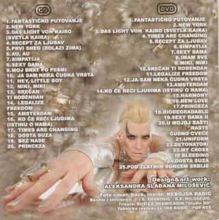 Sladjana (Aleksandra) Milosevic - Diskografija  R-130813