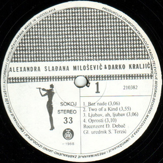 Sladjana (Aleksandra) Milosevic - Diskografija  R-138912