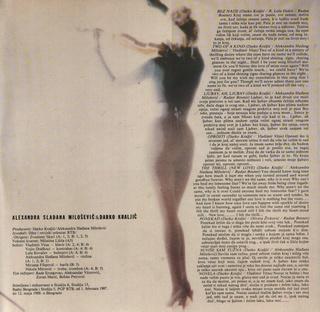 Sladjana (Aleksandra) Milosevic - Diskografija  R-138915