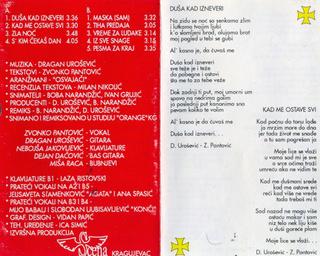Osvajaci - Diskografija  R-144311