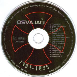 Osvajaci - Diskografija  R-154213