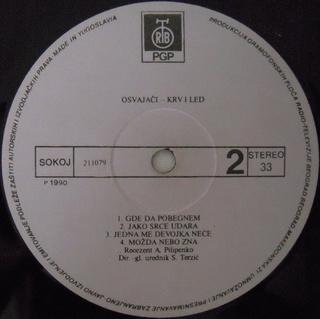 Osvajaci - Diskografija  R-170511