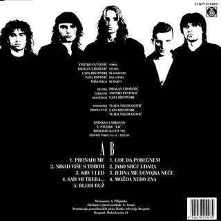 Osvajaci - Diskografija  R-170512