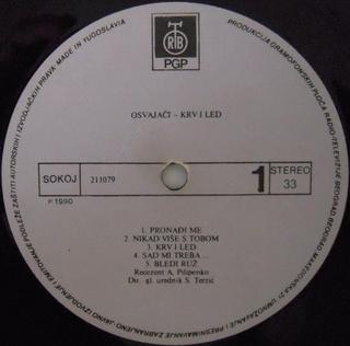 Osvajaci - Diskografija  R-170513
