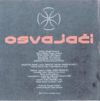 Osvajaci - Diskografija  R-170514