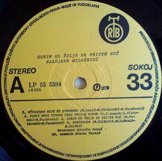 Sladjana (Aleksandra) Milosevic - Diskografija  R-178410