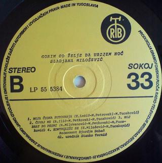Sladjana (Aleksandra) Milosevic - Diskografija  R-178413