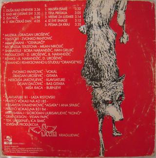 Osvajaci - Diskografija  R-196512