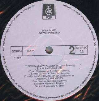Bora Dugic - Diskografija  R-205410