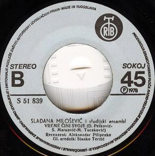 Sladjana (Aleksandra) Milosevic - Diskografija  R-215011
