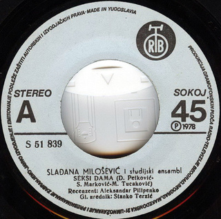 Sladjana (Aleksandra) Milosevic - Diskografija  R-215012