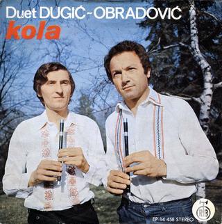 Bora Dugic - Diskografija  R-245811