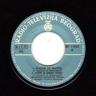Dragoslav Živanović Troša - Diskografija R-301410