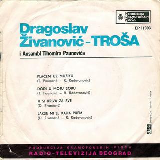 Dragoslav Živanović Troša - Diskografija R-301411