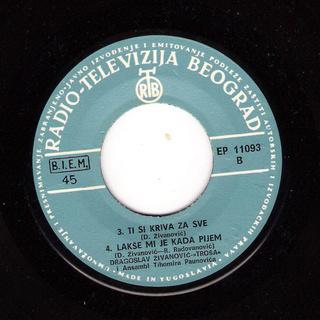 Dragoslav Živanović Troša - Diskografija R-301413