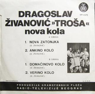 Dragoslav Živanović Troša - Diskografija R-323310