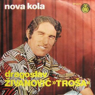 Dragoslav Živanović Troša - Diskografija R-323311