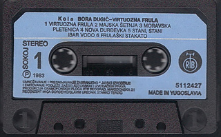 Bora Dugic - Diskografija  R-372910