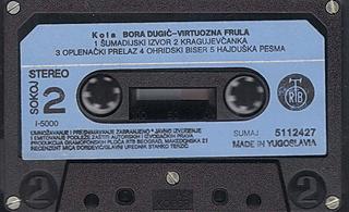 Bora Dugic - Diskografija  R-372911