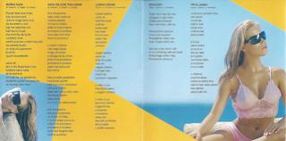 Selma Bajrami - Diskografija 2 R-416113
