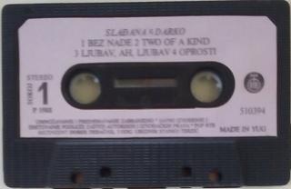 Sladjana (Aleksandra) Milosevic - Diskografija  R-474810
