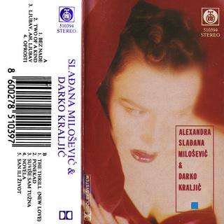 Sladjana (Aleksandra) Milosevic - Diskografija  R-474811