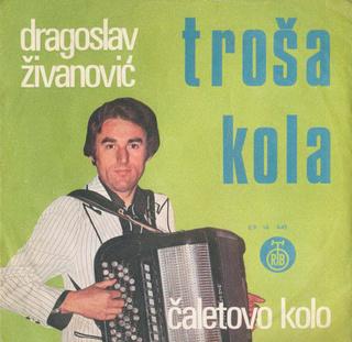 Dragoslav Živanović Troša - Diskografija R-474911