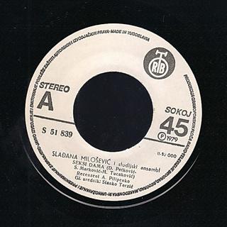Sladjana (Aleksandra) Milosevic - Diskografija  R-554910