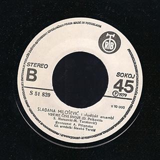Sladjana (Aleksandra) Milosevic - Diskografija  R-554913