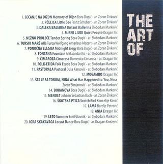 Bora Dugic - Diskografija  R-575911